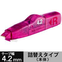 修正テープ ホワイパーMR本体(アスクル限定) 幅4.2mm×6m ピンク 10個 WH-634A プラス