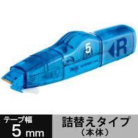 修正テープ ホワイパーMR本体(アスクル限定) 幅5mm×6m ブルー 10個 WH-635A プラス