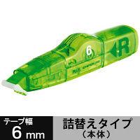 修正テープ ホワイパーMR本体(アスクル限定) 幅6mm×6m グリーン 10個 WH-636A プラス