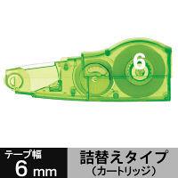 修正テープ ホワイパーMR交換テープ(アスクル限定) 幅6mm×6m グリーン 10個 WH-636A-R プラス