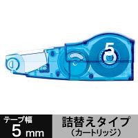 修正テープ ホワイパーMR交換テープ(アスクル限定) 幅5mm×6m ブルー 30個 WH-635A-R プラス