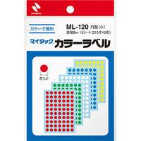 ニチバン マイタック(R)ラベル カラー丸シール 5色 8mm ML-120 1箱(各色2100片入)