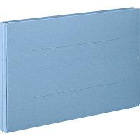 アスクル 背幅伸縮ファイル(紙製) A4ヨコ ブルー 10冊