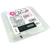 サニコット(R)DX 824-41031 1箱(200枚入) 丸三産業