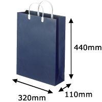 手提げ紙袋(マットフィルム貼り・ハッピータックタイプ) 平紐 紺 L 1セット(30枚:5枚入×6袋) スーパーバッグ