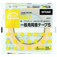 ニトムズ 一般両面テープS 0.12mm×5mm×20m J0670 1巻