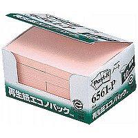 ポストイット 付箋 ふせん 通常粘着 ノート 75×50mm ピンク 1セット(20冊入) スリーエム 6561-P(直送品) 108-5101(直送品)