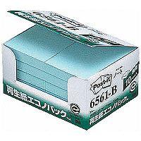 ポストイット 付箋 ふせん 通常粘着 ノート 75×50mm ブルー 1箱(10冊入) スリーエム 6561-B(直送品)