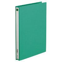 キングジム リングファイル(エコノミータイプ)背幅27mm 緑 A4タテ 611 (直送品)