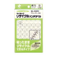 ニチバン マイタック(R)リサイクルパンチラベル 白 穴径6mm ML-250RC 1袋(288片入) (直送品)