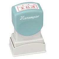 シヤチハタ XスタンパービジネスA型(年月日 支払済)赤 XAN-110H2 (直送品)