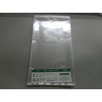 伊藤忠リーテイルリンク OPP袋(テープ付き) 180×300サイズ 横180×縦300+フタ40mm 透明封筒 1セット(500枚:100枚入×5袋)