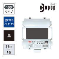 マックス 「ビーポップ」用インクリボン 黒 SL-R101T 1箱(4個入)