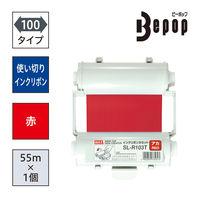 マックス 「ビーポップ」用インクリボン 赤 SL-R103T 1箱(4個入)