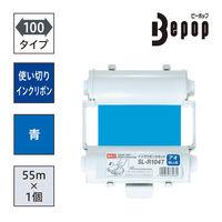 マックス 「ビーポップ」用インクリボン 青 SL-R104T 1箱(4個入)