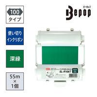 マックス 「ビーポップ」用インクリボン 深緑 SL-R106T 1箱(4個入)