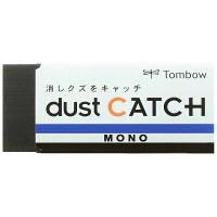 トンボ鉛筆【MONO】消しゴム モノ ダストキャッチ EN-DC 1箱(20個入)