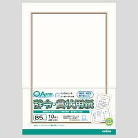 オキナ OA対応辞令・賞状用紙B5 182×257ミリ SZB5 1セット(100枚:10枚入×10袋)