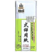 マルアイ プリンタ対応 式辞用紙 GPーシシ10 1セット(10袋)