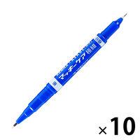 マッキーケア 細字/極細 詰め替えタイプ(アスクル限定モデル) 青 10本 油性ペン ゼブラ