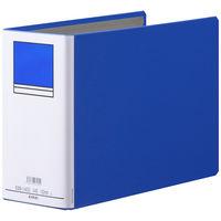 アスクル パイプ式ファイル 両開き ベーシックカラースーパー(2穴)A4ヨコ とじ厚100mm背幅116mm ブルー 3冊