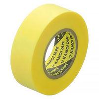 塗装用マスキングテープ カブキS 幅18mm×長さ18m 1箱(70巻:7巻入×10パック) カモ井加工紙