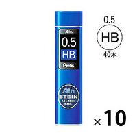 ぺんてる Ain替芯 シュタイン 0.5mm HB C275-HB 1箱(400本:40本入×10ケース)