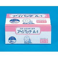 アイパッチA-1(1~2才乳児用) ホワイト 025-500410-00 1箱(36枚入) 川本産業