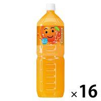 なっちゃんオレンジ1.5L 16本
