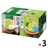 AGF 新茶人スティック 宇治抹茶入り煎茶 1セット(300本:100本入×3箱)