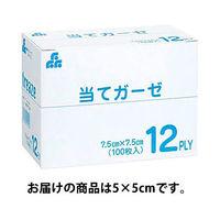 当てガーゼ 5×5 12PLY 530100101 1箱(100枚入) エフスリィー