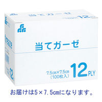 当てガーゼ 5×7.5 12PLY 530100201 1箱(100枚入) エフスリィー