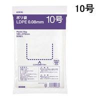 「現場のチカラ」規格袋 透明厚手タイプ(LDPE) 0.08mm厚 10号 180×270mm 食品対応 1セット(500枚) アスクル