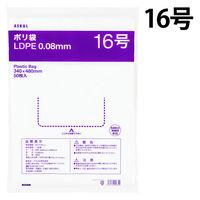 アスクルオリジナル ポリ袋(規格袋) 透明厚手タイプ(LDPE) 0.08mm厚 16号 340×480mm 1セット(500枚:50枚入×10袋)