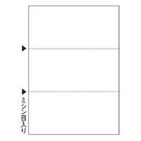 ヒサゴ マルチプリンタ帳票(FSC) FSC2004 A4 白紙3面 1セット(100枚入×3冊)