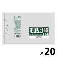 日本サニパック 業務用ポリ袋 透明 厚口 45L N-4C 1箱(600枚:30枚入×20パック)