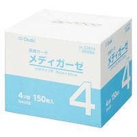 オオサキメディカル メディガーゼ 4折 22614 1包(150枚入)
