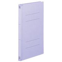 フラットファイル背補強 紫A4縦120冊
