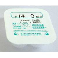 イワツキ クローバーカップ綿球#14 3球 滅菌済 001-10467 1箱(24個入)