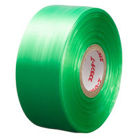 スズランテープ 緑 1セット(5巻) タキロンシーアイ