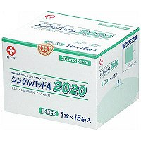 白十字 シングルパットA 2020(滅菌済) 19059 1箱(15枚入)
