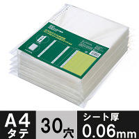30穴ファイル用ポケット A4タテ 丈夫な穴で20枚収容 アスクル 1箱(500枚)
