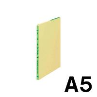 コクヨ 三色刷ルーズリーフ A5 売上帳 リ-152 1セット(3冊:1冊×3)