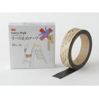 スリーエム セーフティ・ウォークすべり止めテープ タイプA 黒 25mm×3m A BLA 25X3 1セット(5巻:1巻×5)