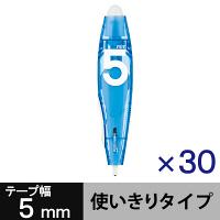 修正テープ ノック式 アスクル限定 幅5mm×6m ブルー 30個 47124 プラス