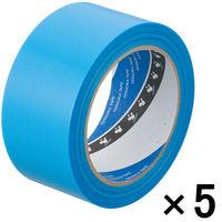 寺岡製作所 養生テープ P-カットテープ No.4140 塗装養生用 青 幅50mm×長さ25m巻 1セット(5巻:1巻×5) 419-6171