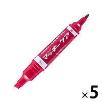 ハイマッキーケア 太字/細字 詰め替えタイプ(アスクル限定モデル) 赤 5本 油性ペン ゼブラ
