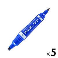 ハイマッキーケア 太字/細字 詰め替えタイプ(アスクル限定モデル) 青 5本 油性ペン ゼブラ