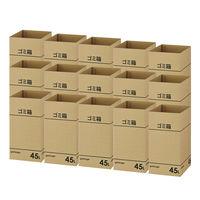 <LOHACO> アスクル シンプルダンボールゴミ箱 45L 1箱(15枚)画像