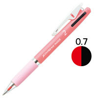 ジェットストリーム 2色ボールペン 0.7mm ピンク軸 アスクル限定 10本 三菱鉛筆uni